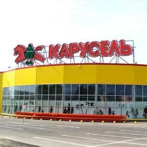 Гипермаркеты Арти