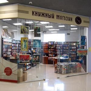 Книжные магазины Арти