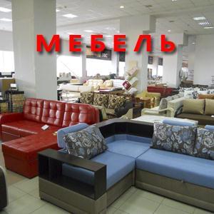 Магазины мебели Арти