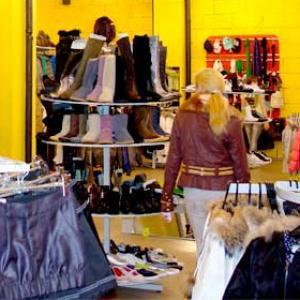 Магазины одежды и обуви Арти