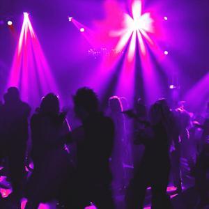 Ночные клубы Арти