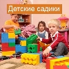 Детские сады в Арти