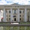 Дворцы и дома культуры в Арти