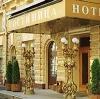 Гостиницы в Арти
