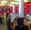 Интернет-кафе в Арти
