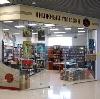 Книжные магазины в Арти