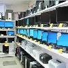Компьютерные магазины в Арти