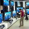 Магазины электроники в Арти