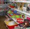 Магазины хозтоваров в Арти