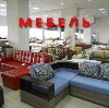 Магазины мебели в Арти