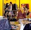 Магазины одежды и обуви в Арти