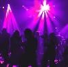 Ночные клубы в Арти