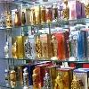 Парфюмерные магазины в Арти