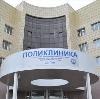 Поликлиники в Арти