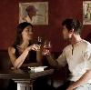 Рестораны, кафе, бары в Арти