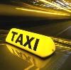 Такси в Арти