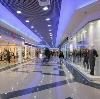 Торговые центры в Арти