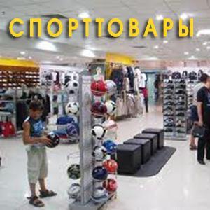 Спортивные магазины Арти