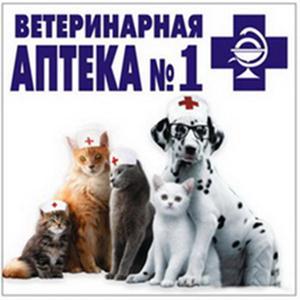Ветеринарные аптеки Арти