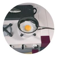Фаворит - иконка «кухня» в Арти